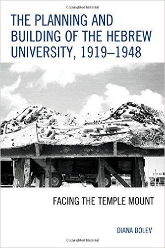 The planning and building of the Hebrew University, 1919-1948