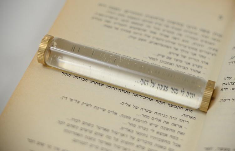 מאיה בן דוד ואורי בן צבי יצרו גליל לקריאה בגלילה