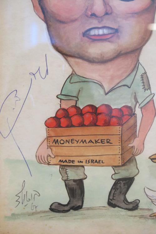 חברי הכנסת היו צריכים לחתום על גבי הציור כדי לאשר אותו, משה דיין