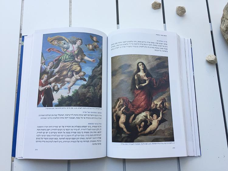 חוסר ידע בסיסי בסיפורי התנך והנצרות גורע מההנאה שבהתבוננות ביצירות אמנות