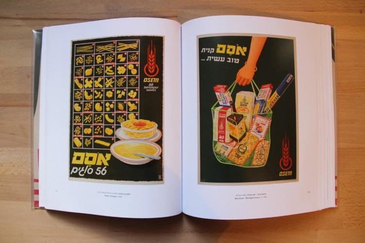 כרזות פרסומיות לחברת אסם, 1950