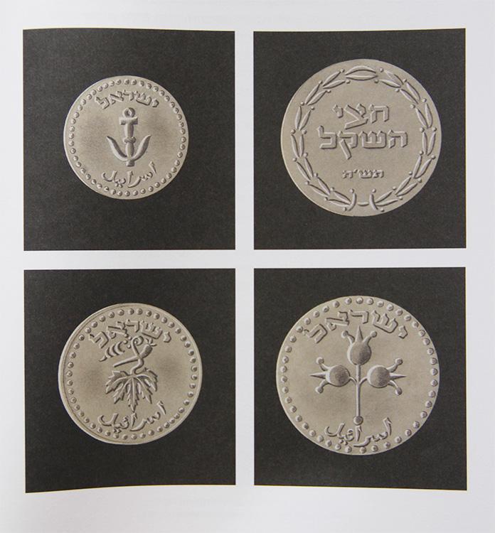מתווה למטבעות, 1948