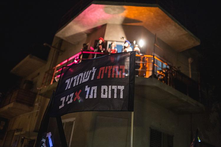מופע של האחיות לוז - הרכב הסווינג הווקאלי בהופעת רחוב ממרפסת הצופה לכיכר טישלר, מופע שהתלווה בהפגנה של החזית לשחרור דרום תל אביב