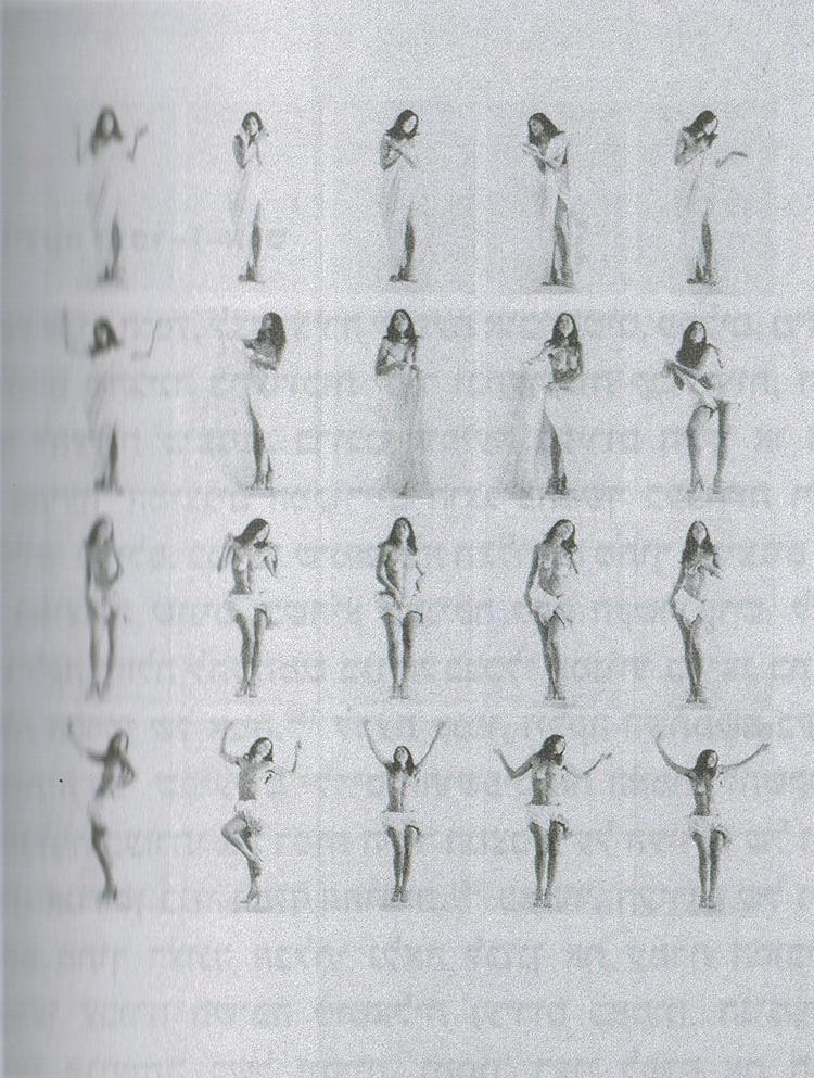 חנה וילקה, סופר טי-ארט , סריקה מתוך הספר_ הדי גינת1974