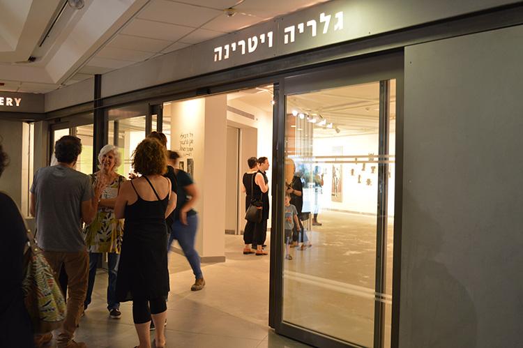 ערב פתיחת התערוכה בגלריה ויטרינה