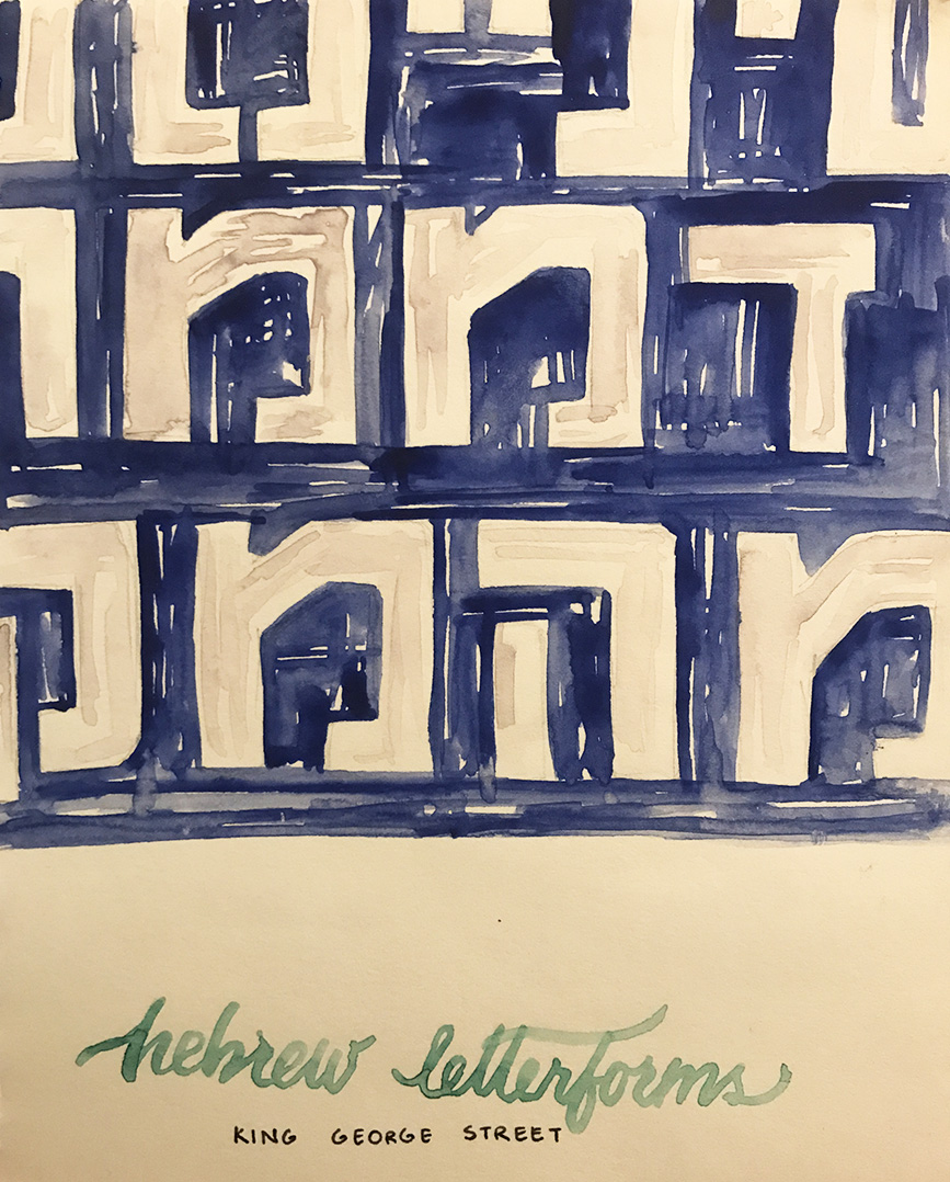 painted hebrew type in king george street, Mudita Agarwal