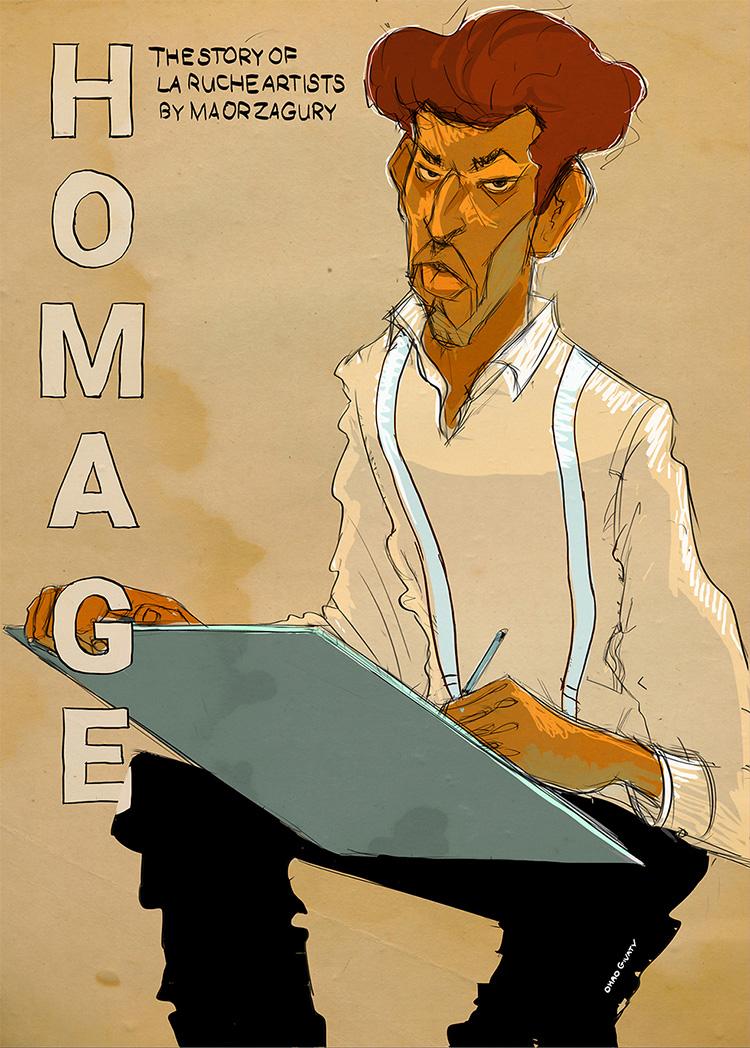 איור כרזה להצגה הומאז׳. אוהד גבעתי (נדחה)
