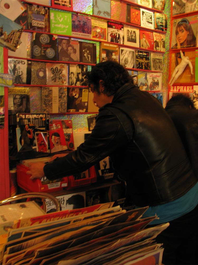 חנות תקליטים מגניבה