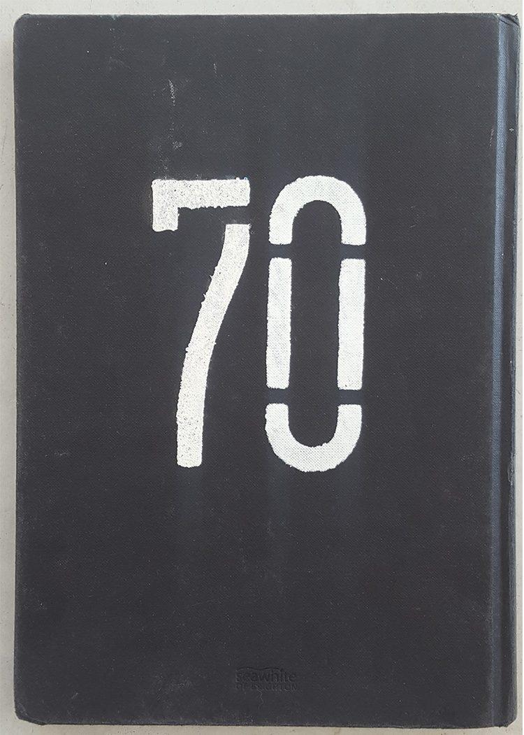 ספר סקיצה מס׳ 70