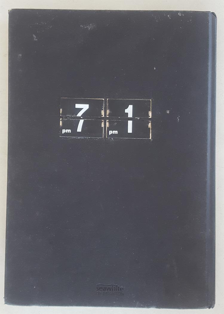 ספר סקיצה מס׳ 71