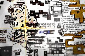 ניני ורשבסקי: ספרי סקיצות