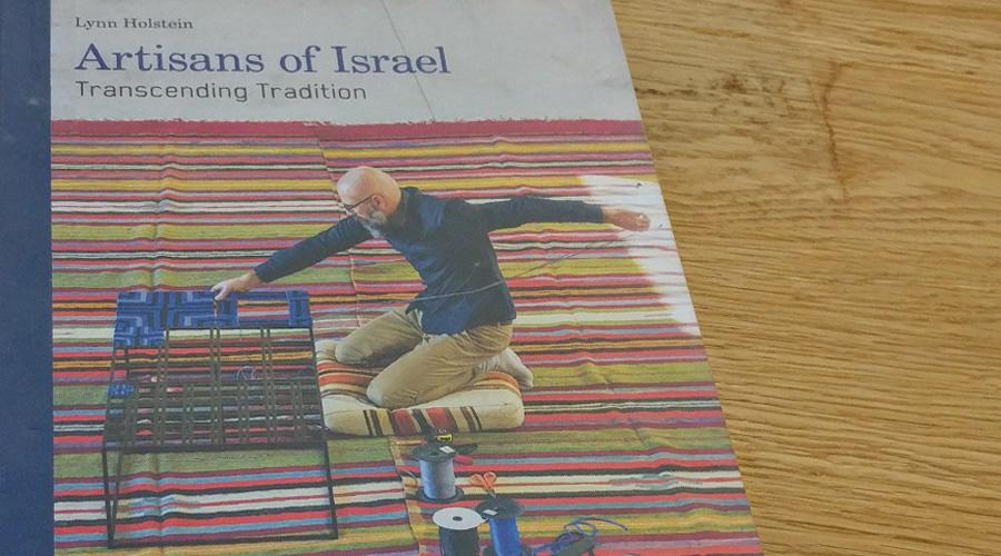 כריכת הספר Artisans of Israel