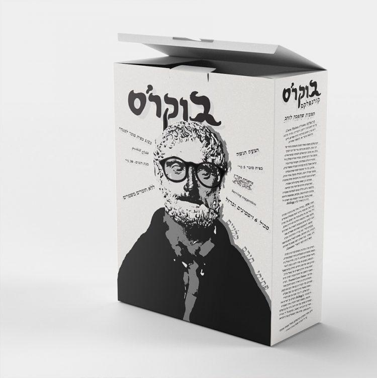 מוזר / שונה, מגניב, קליל | עיצוב: אלינור באבו