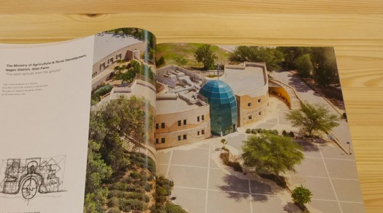חוות גילת: חיבור בין טבע לאדריכלות בהשראת גלעין שבוקע מן האדמה.