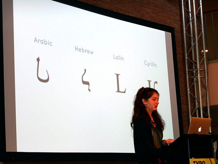 יוליאנה מרצה ב- TYPO Berlin 2016