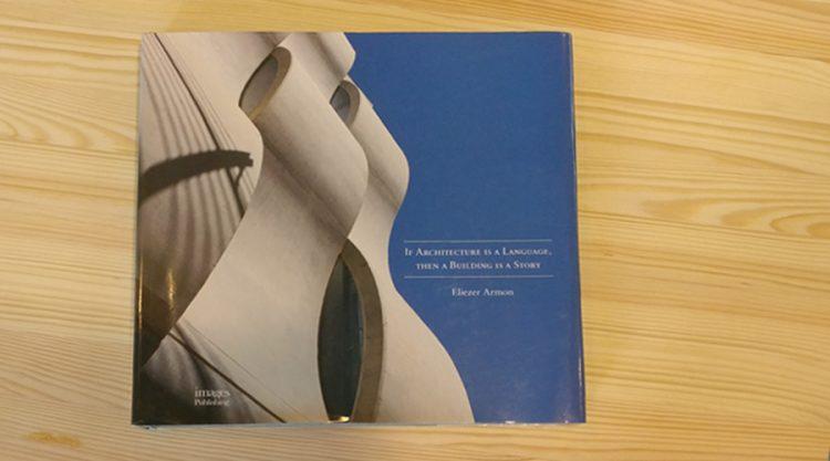 """כריכת הספר """"אם אדריכלות היא שפה, בניין הוא סיפור"""""""