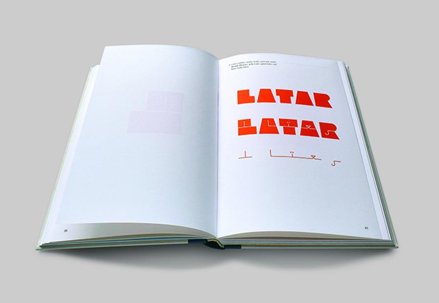 לאטאר: גופן ערבי־לטיני