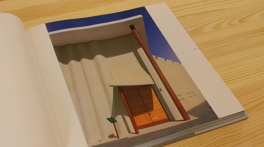מרכז המבקרים באר אברהם: עיצוב קיר בהשראת האוהל של אברהם אבינו.