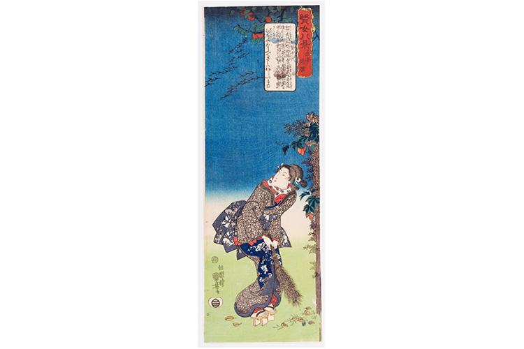 אוטאגאווה קוניושי.