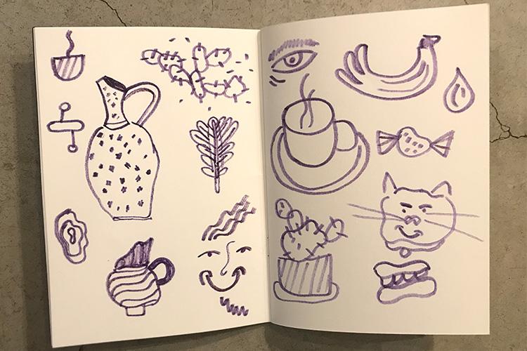 חתול, שיניים, בננה, עין, טבע דומם בבית קפה. איור - שחר בכור