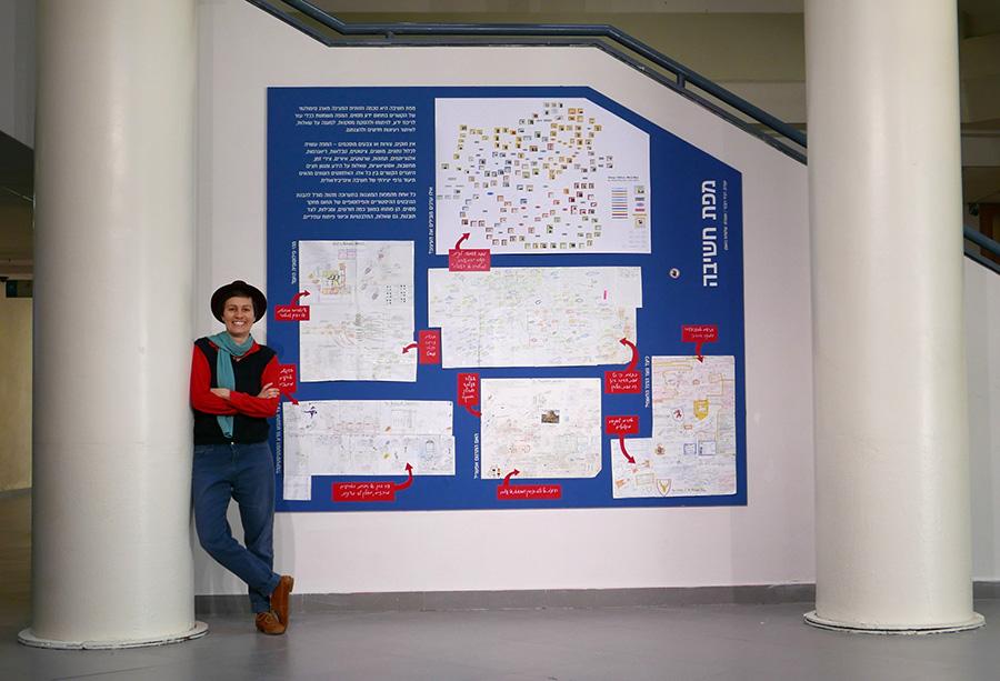 רביד ומפות החשיבה. צילום: רביד רובנר