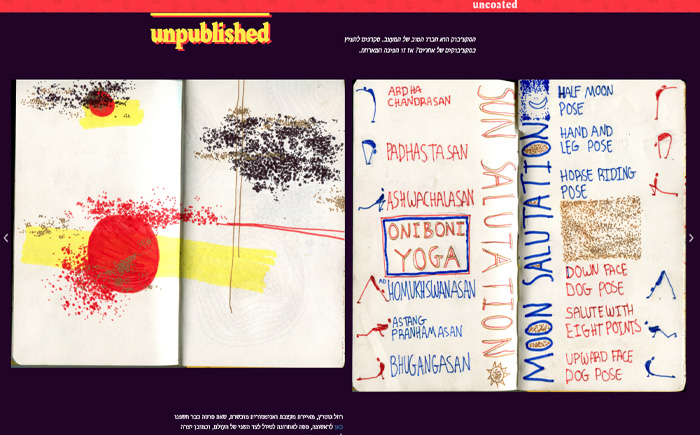 ספרי סקיצות במגזין Uncotaed
