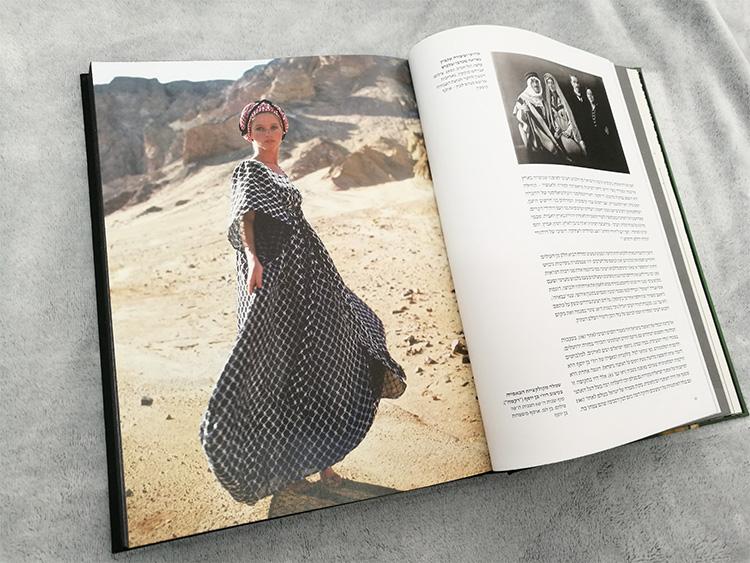 שמלה מקולקציית הכאפייה בעיצוב רוז'י בן יוסף