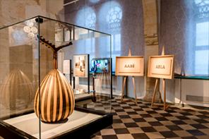 שורשים וצמיחה: אמנות מסורתית ועכשווית מטורקיה