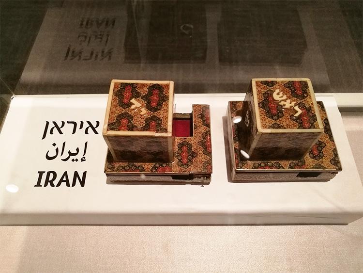 תפילין של ראש ותפילין של יד, איראן