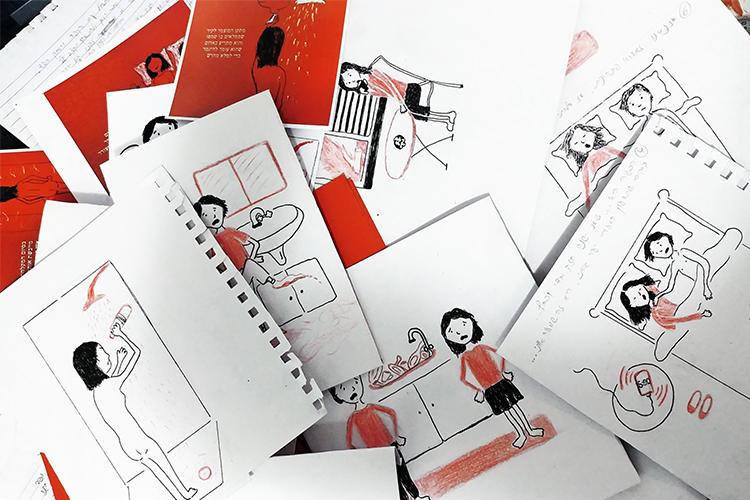 איורים מתוך הספרון