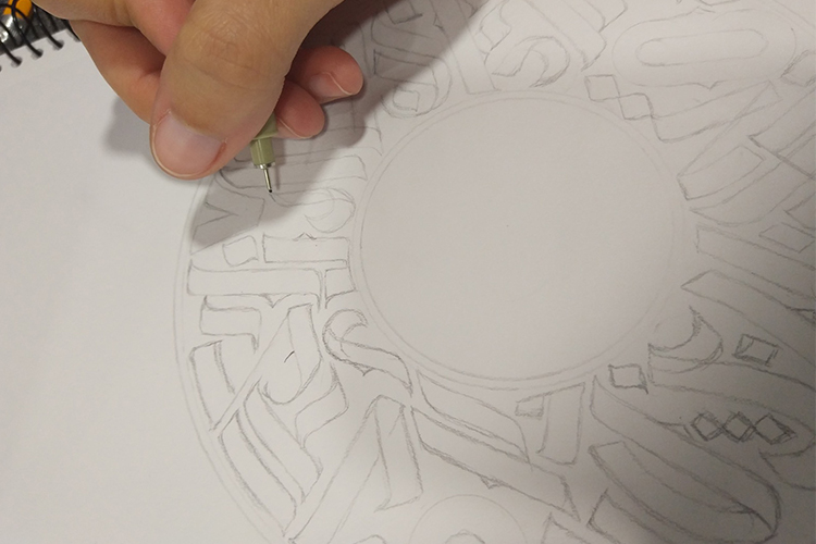 עיגול קליגרפי בתהליך