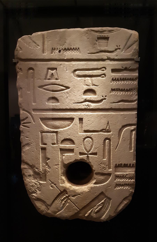 emoglif 2