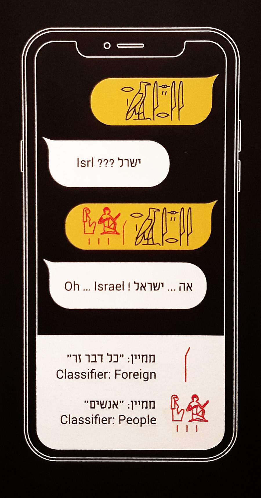 emoglif 6