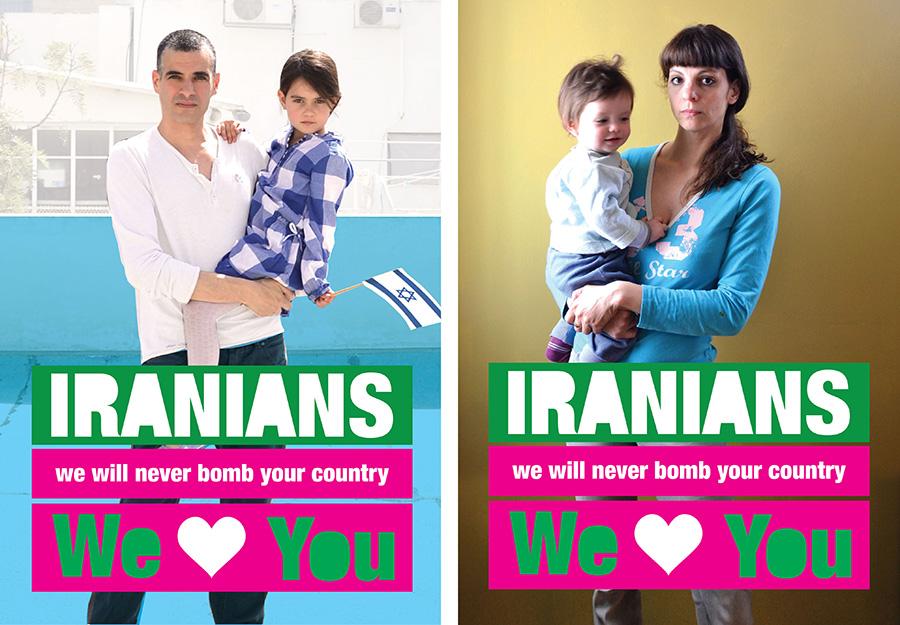 רוני אדרי ומיכל טמיר בפוסטרים Iranians We Love You