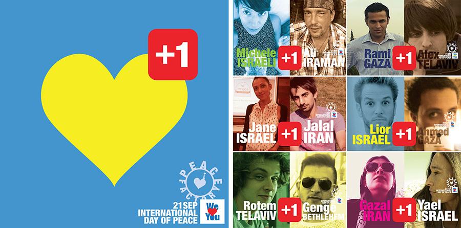 פיס פקטורי, גרפיקה ליום הבינלאומי לשלום