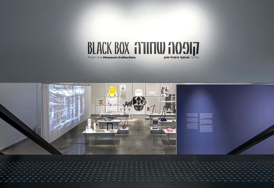 קופסה שחורה, צילום: אלעד שריג
