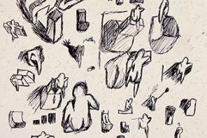 ספר סקיצות: אופק מירזאי
